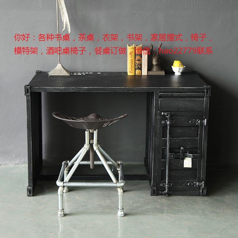 铁制品电脑桌椅