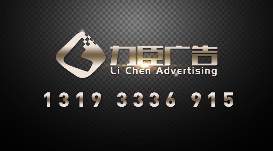 西安南郊廣告設計制作公司|門頭形象墻超薄燈箱樓頂大字設計制作安裝維修