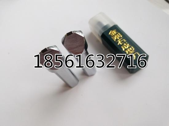厦门砂轮修圆弧金刚笔 R0.3金刚石成型刀价格