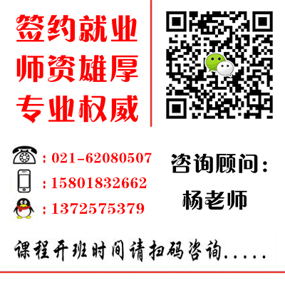 上海室内装修设计培训国内前沿,虹口手绘效果图培训专家