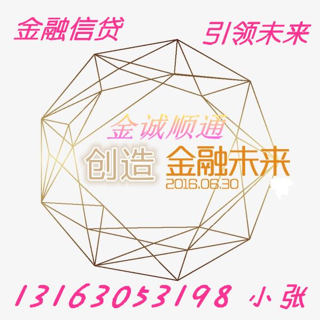天津个人住房抵押贷款解决你所关心的所有问题