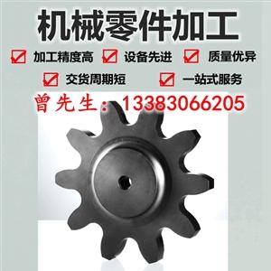 沧州机械加工 零件加工 铝件加工 铜件加工 来图加工