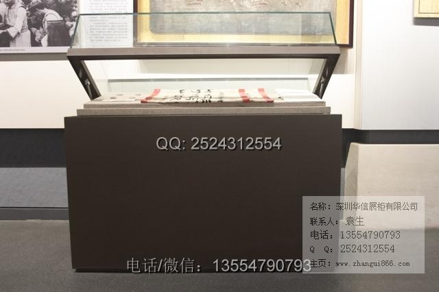 深圳博物馆展柜订做厂家,华信液压掀起式博物馆展柜工厂