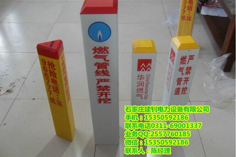 锡林浩特市标志桩材质 光缆标志桩厂家