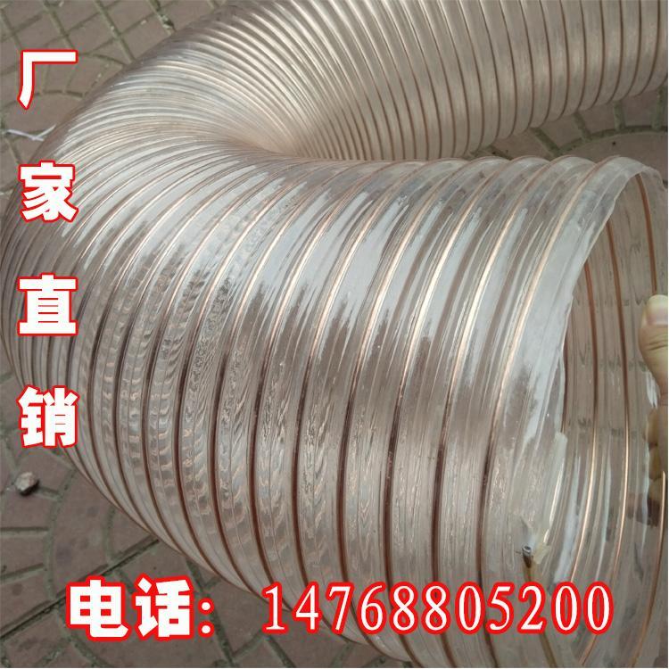 辽宁哪里可以买到陶瓷吸尘管 pu透明钢丝风管