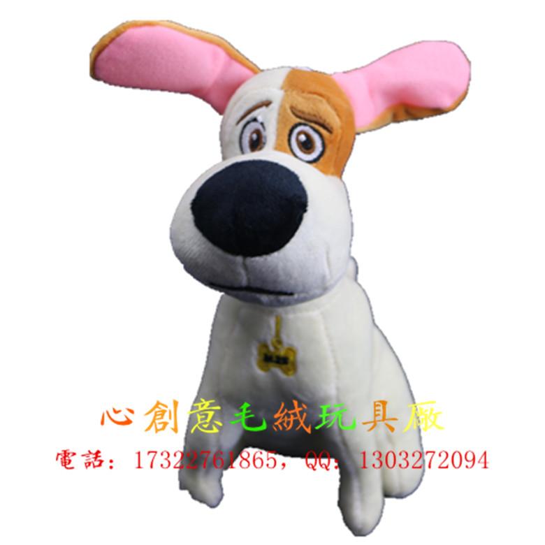 广东毛绒玩具厂家生产定制爱宠大机密小狗玩具