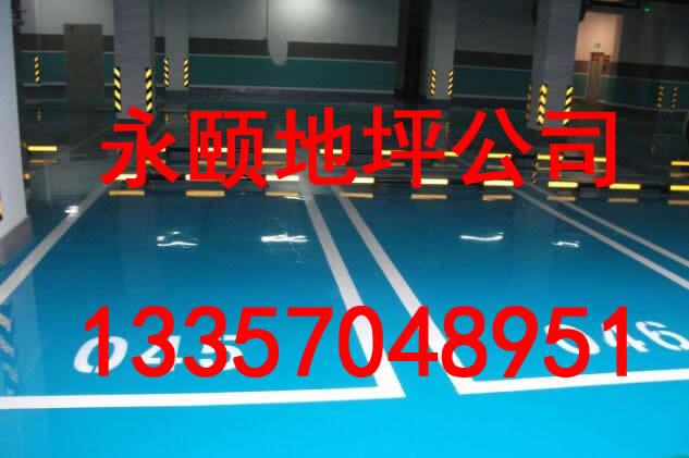 重庆地下停车场地坪施工价格,重庆地下车库地面固化