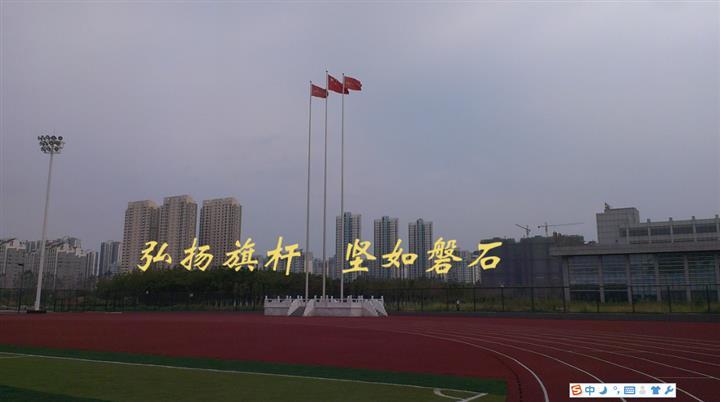 湘潭国旗杆,湘潭专业旗杆生产厂家,湘潭旗杆价格湘潭单位旗杆