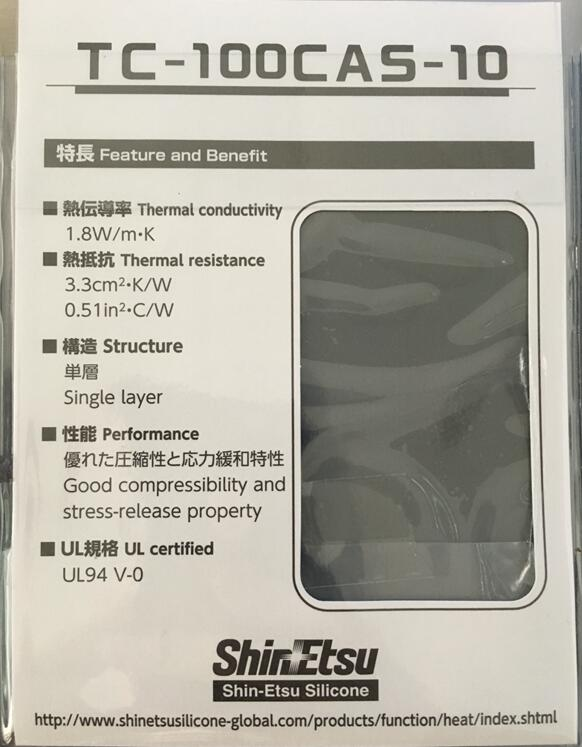 软包锂电池导热硅胶片TC-300CAS-10,日本信越汽车车载ECU散热片