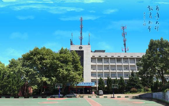 北大青鸟长沙大计校区:高中生电脑就业培训学校