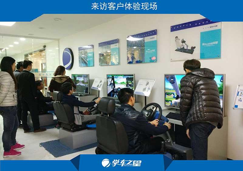 台州 有没有便携式模拟汽车驾驶训练机