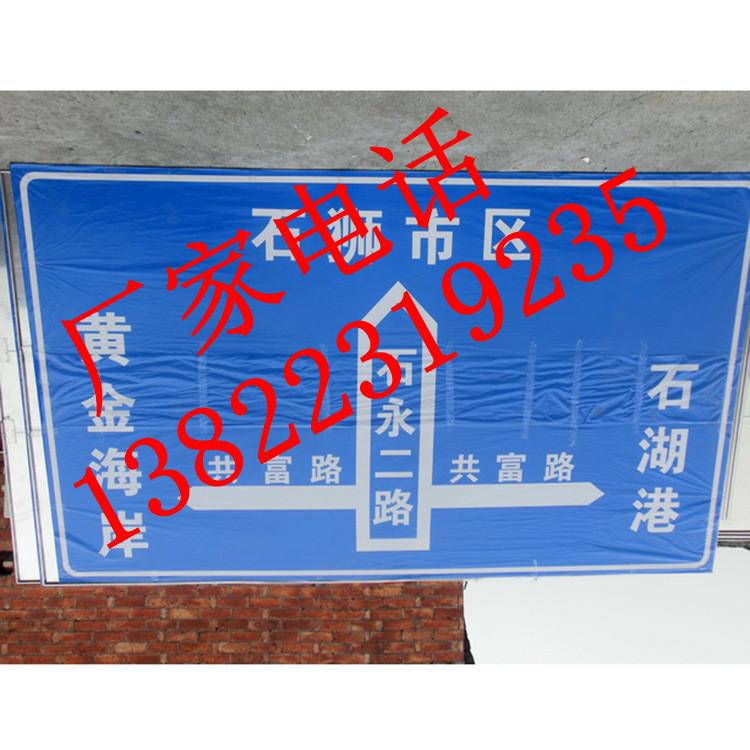 远达标志牌生产厂家 定制交通标志牌 限速牌 圆牌