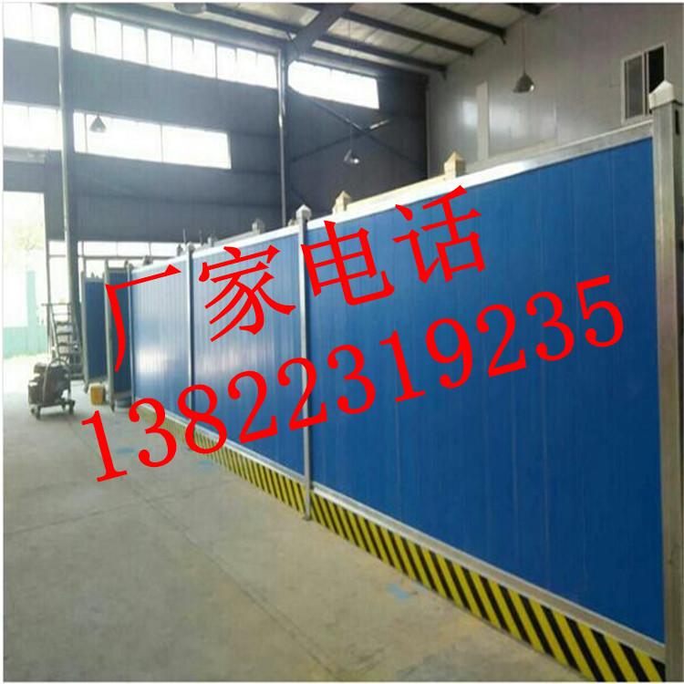 珠海围挡厂家 定制夹芯板围挡 彩钢板围挡 房地产施工围挡