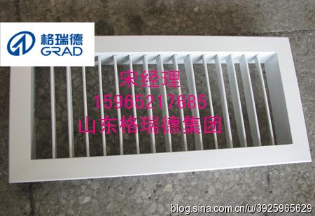 铝合金单层百叶风口生产厂家加工定做