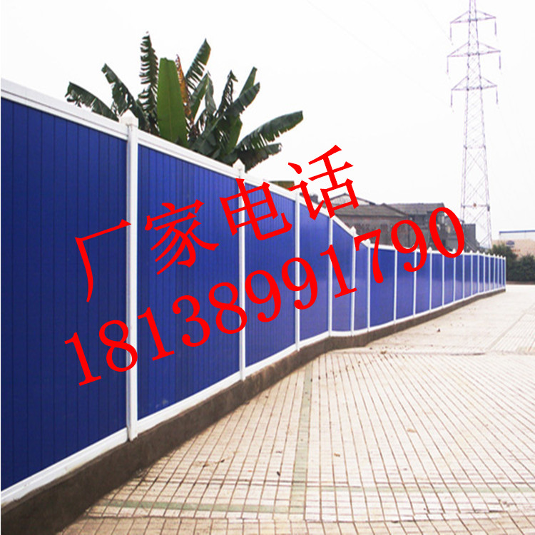 壹路通专业生产围挡 PVC围挡 夹芯板围挡 彩钢板围挡 定制尺寸