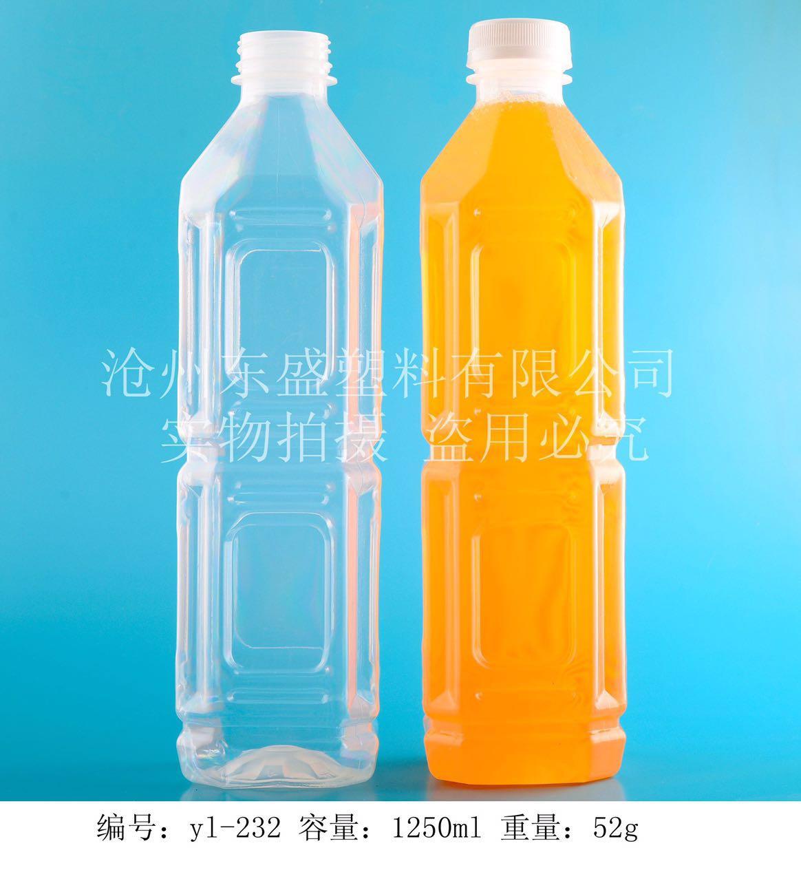 厂家直销bopp耐高温视频包装瓶