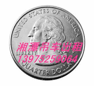 湘潭吊车叉车出租13975259064