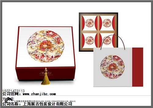 上海礼品包装盒制作厂家静安区产品包装设计上海产品包装设计展吉