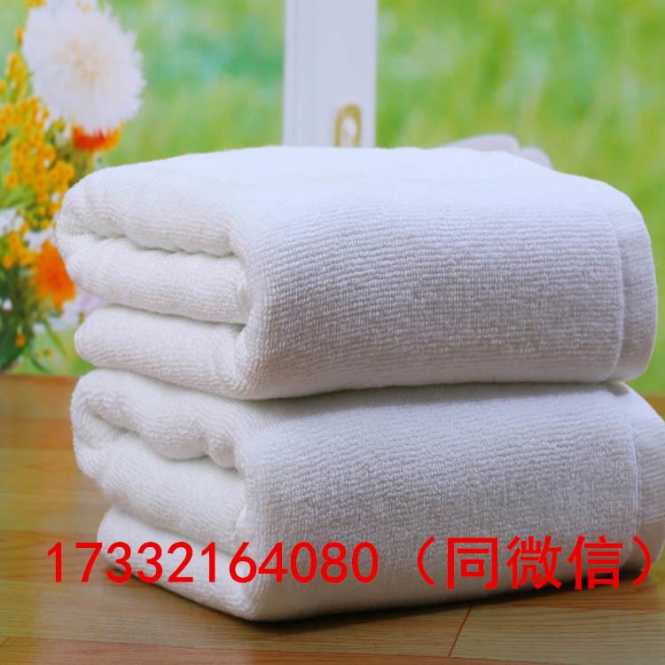酒店宾馆足疗店专用毛巾