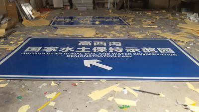 榆林乡村公路标志牌加工,榆林反光标志牌厂家