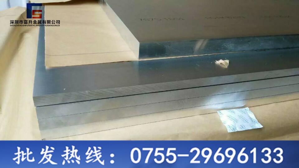 7075-T6超硬铝板价格