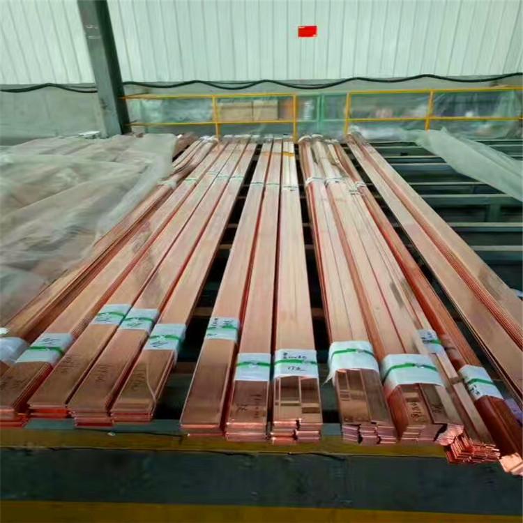 厂家直销:T2紫铜排 T2无氧紫铜排 T2厚壁紫铜管 规格齐全 可任意切割