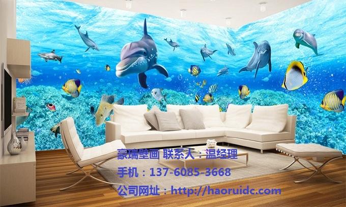 酒店咖啡馆商业壁画/KTV主题壁画/3D背景壁画/豪瑞壁画