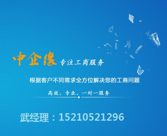北京最新代理记账管理方法有什么需要什么材料