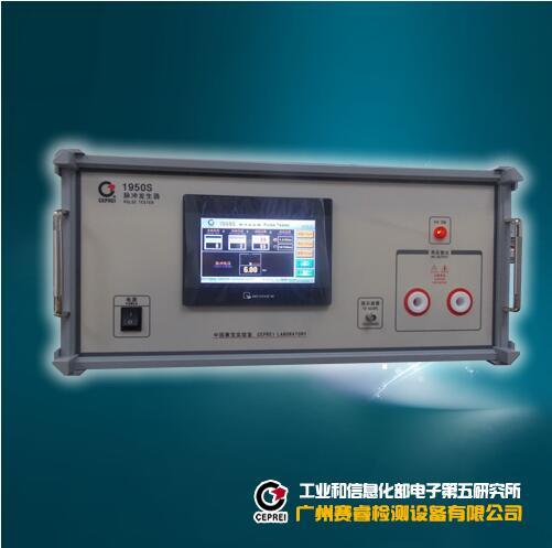 1.2/50μ波形脉冲发生器