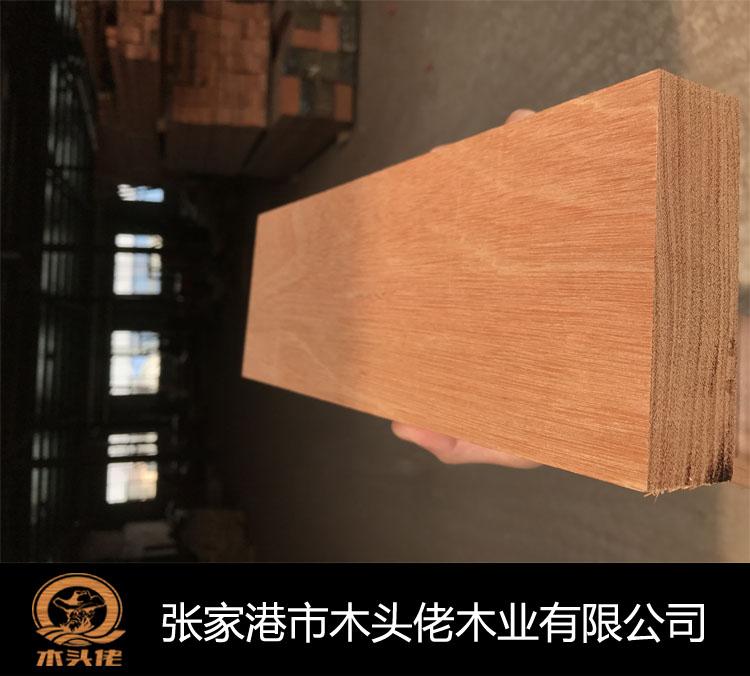 柳桉木书架