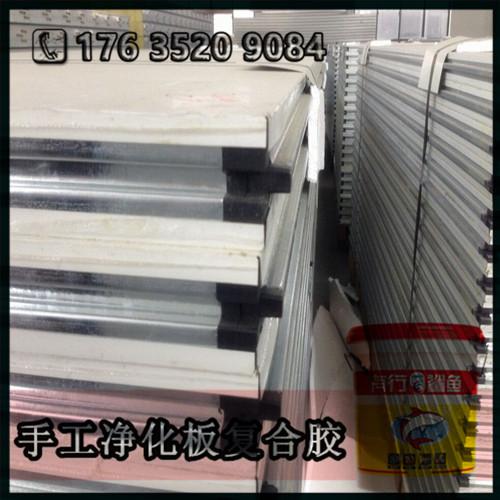 湖北购买铝蜂窝手工板聚氨脂胶|经济型质量稳定的玻镁手