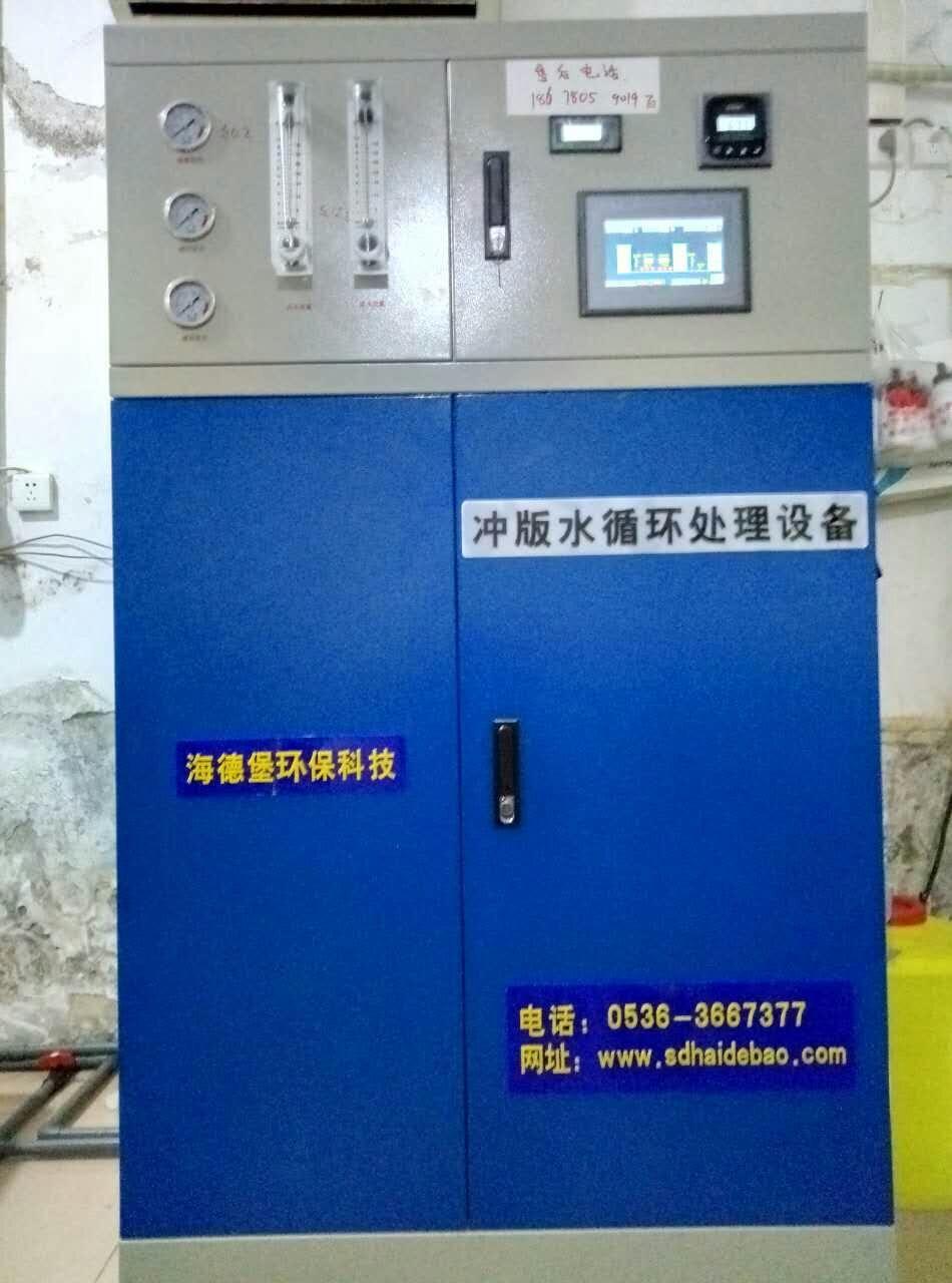 冲版水过滤系统 节能循环设备