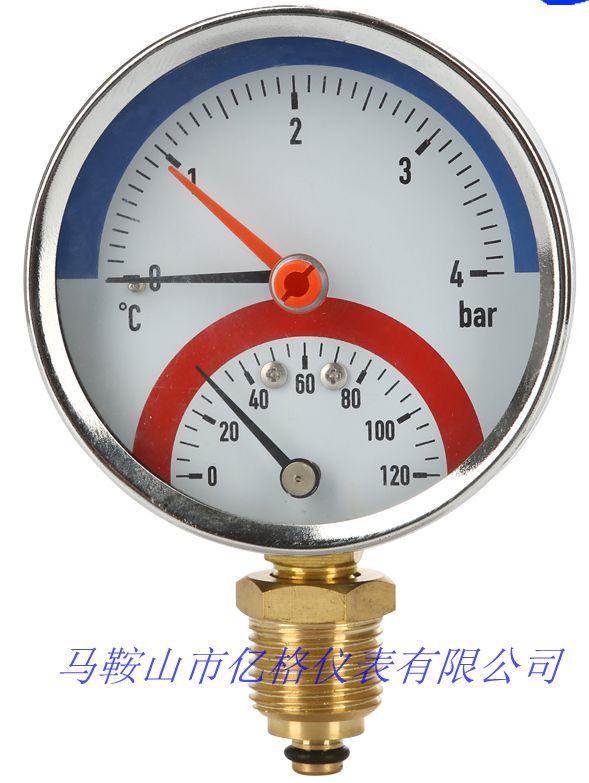 地暖分水器水压表-温压表