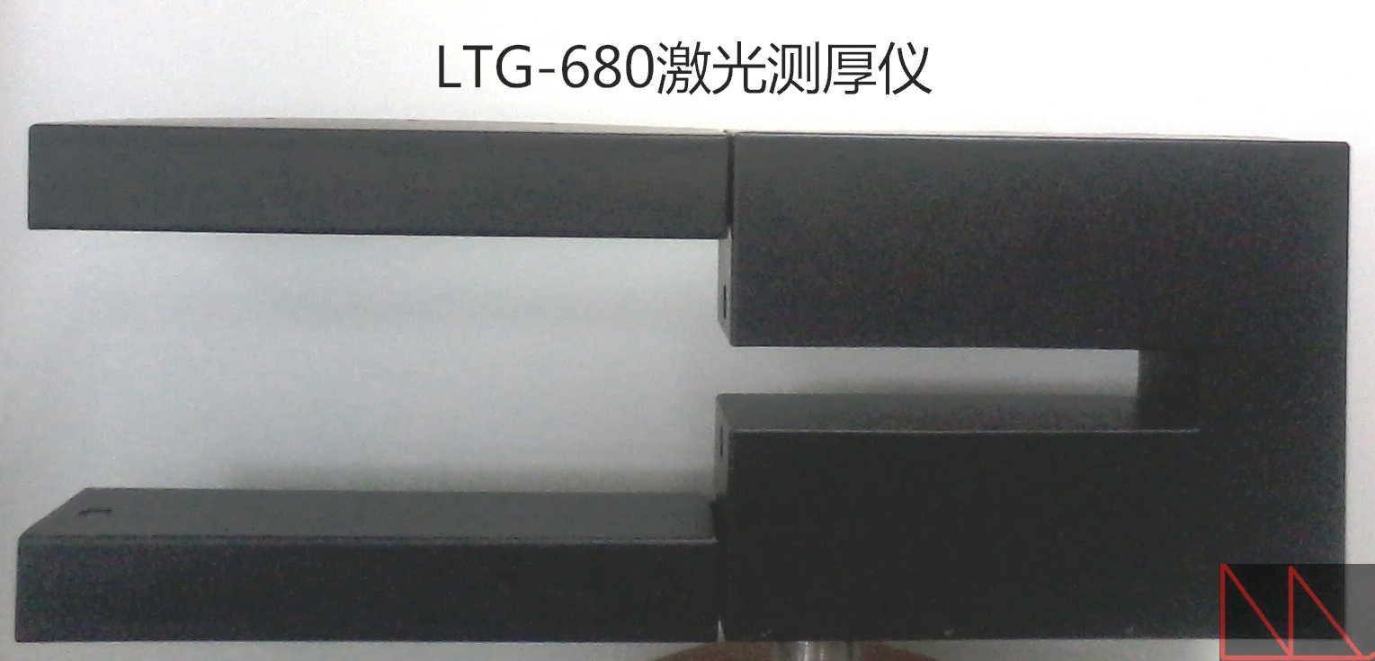 凤鸣亮科技专利技术手机屏幕非接触激光测厚仪