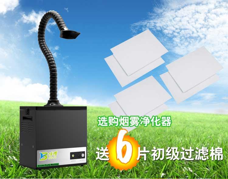 博耀新款双工位移动式焊烟净化器直销工业烟雾废气处理烟尘空气净化器