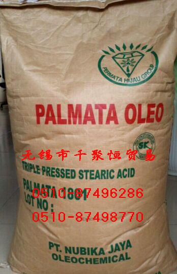 硬脂酸1801印尼绿宝原装进口