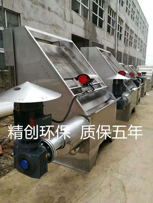 南昌猪粪干湿分离机厂家