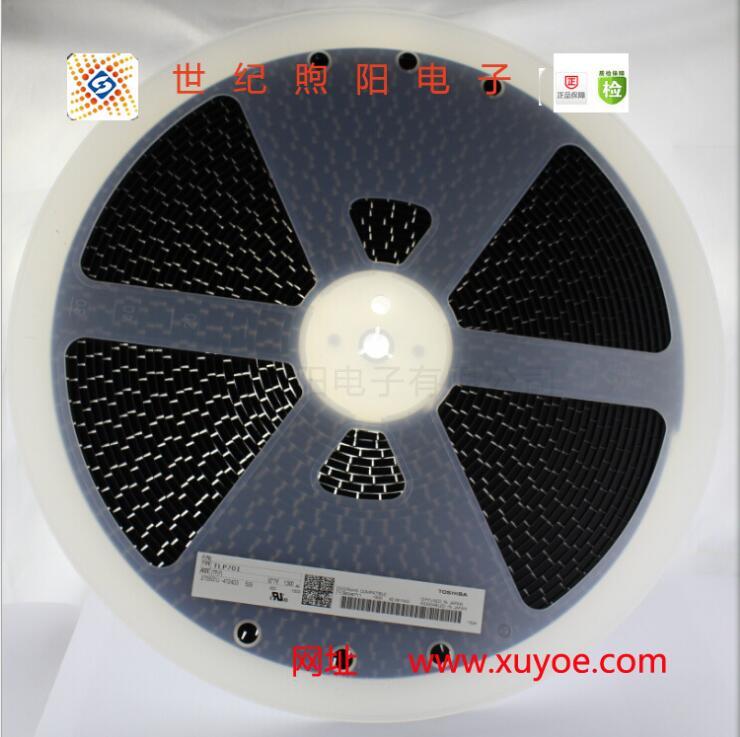 东芝TLP701H光耦TOSHIBA代理专业供应