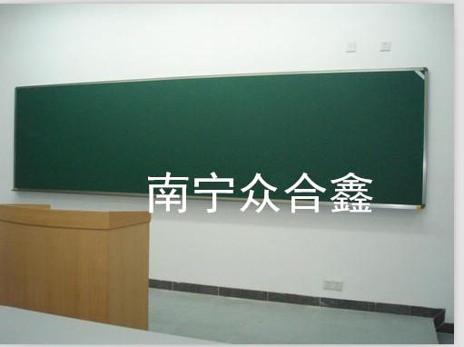 黑板定做热线 做黑板找众合鑫 南宁最便宜的黑板