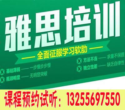 重庆渝中区哪里有外教托福口语培训班需要多少钱