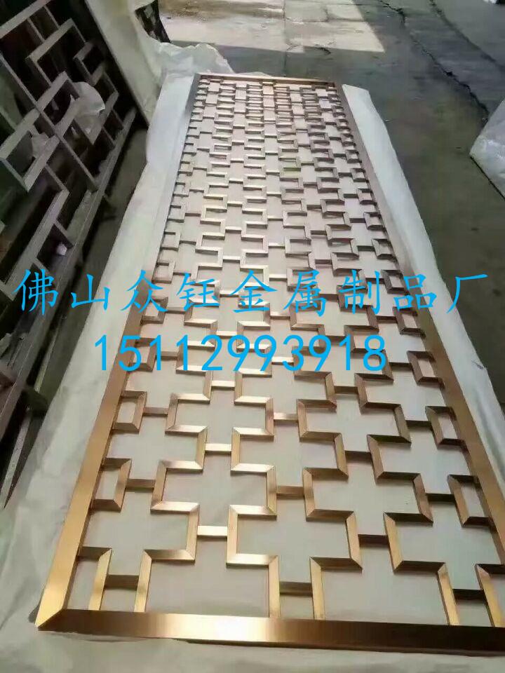 不锈钢装饰屏风 室内金属花格隔断