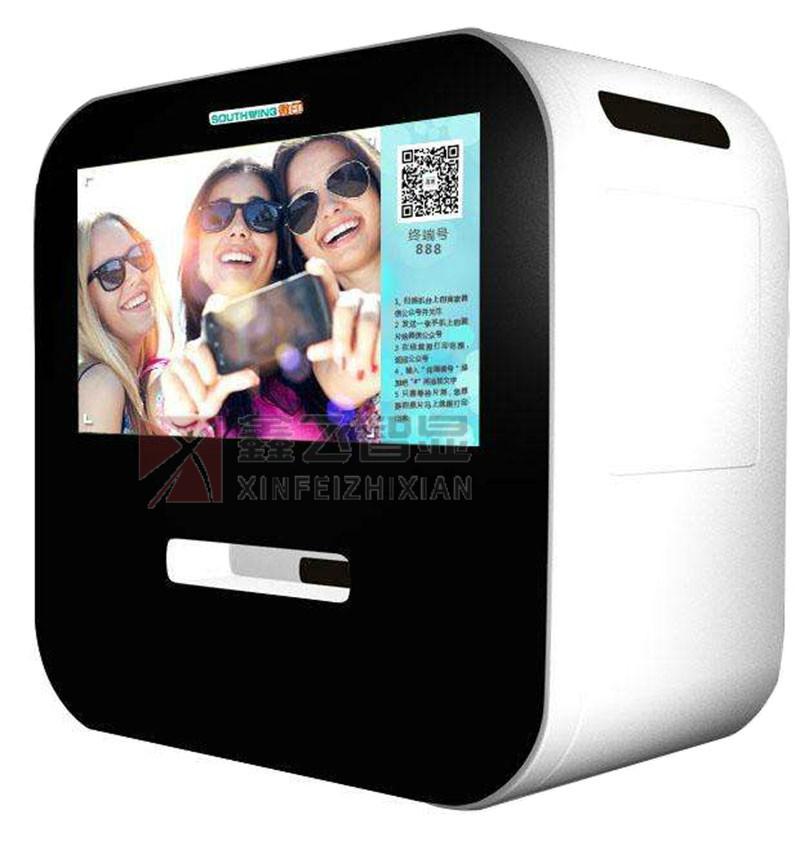 21寸微信相片打印机扫码打印手机照片