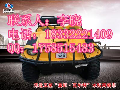 防汛神器——应急抢险水陆两栖车。水陆两栖越野车