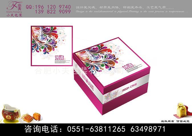 双层6粒装月饼包装盒 专业定制包装盒生产厂家