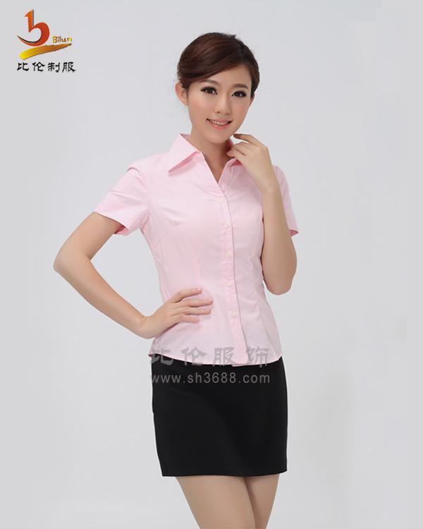 上海定做制服