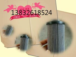 SLX1500020徐工泵车液压油滤芯