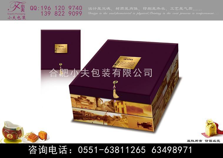 酒店双层8粒装月饼包装盒 包装盒生产厂家