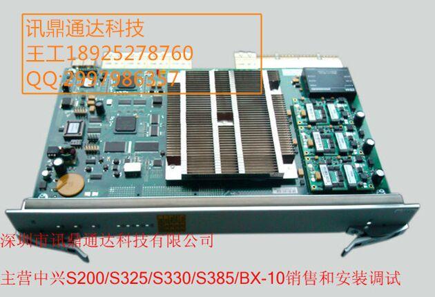 中兴S385交叉时钟板CSE代理CSF配置CSG价格CSA