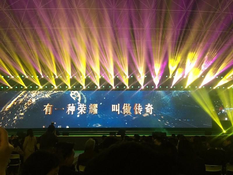 舞台搭建|上海舞台搭建|上海舞台搭建公司
