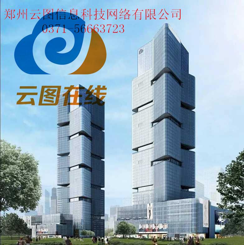郑州中小型企业互联网合作商